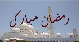 RamadanMub272x146
